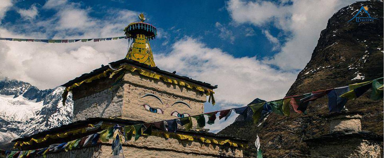 Attractive Nepal